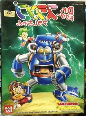 dr slump robot carmeral 1 and arale