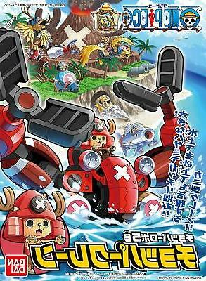 hobby one piece mecha collection 5 chopper