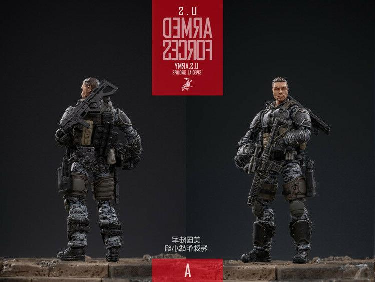 Forces Special 1/18 Scale Set